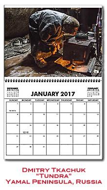 2017_calendar_01