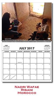 2017_calendar_07